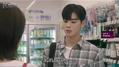 My ID Is Gangnam Beauty.E14