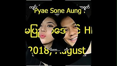 May Pyae Sone Aung Sucking Chinese Gay Dick for Money